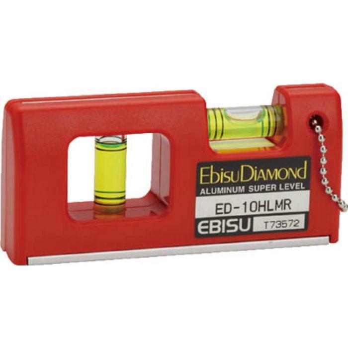 ED10HLMR 磁石付ハンディーレベルー2 レッド