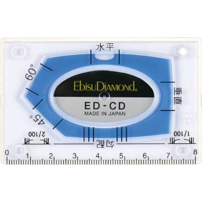EDCDBL カードレベル・ブルー