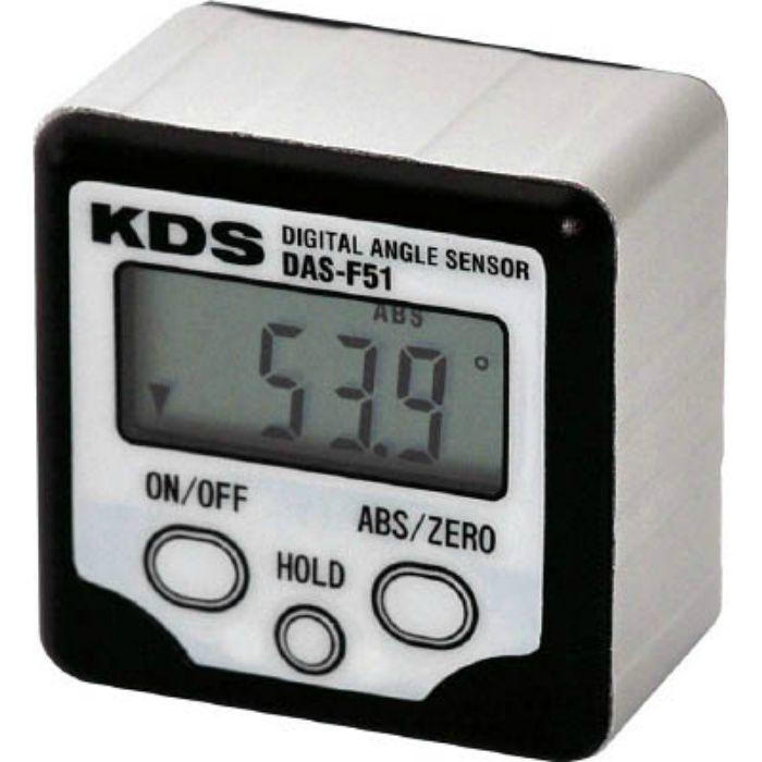 DASF51 デジタルアングルセンサーF