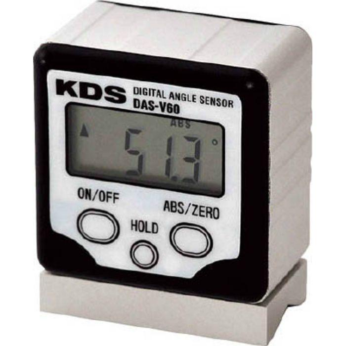 DASV60 デジタルアングルセンサーV