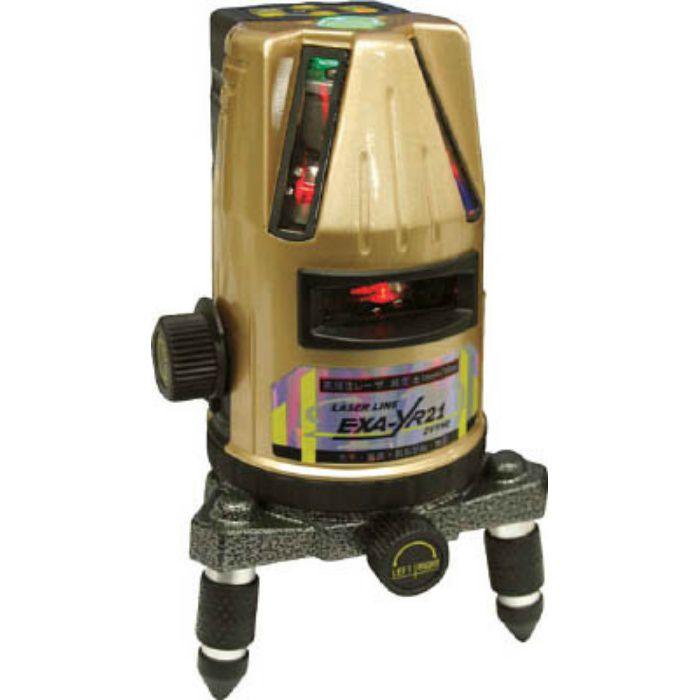 EXAYR21 受光器対応高輝度レーザ墨出器 EXA-YR21