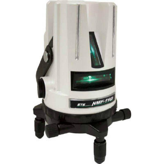 NMF11G グリーンレーザー墨出器 NMF-11G