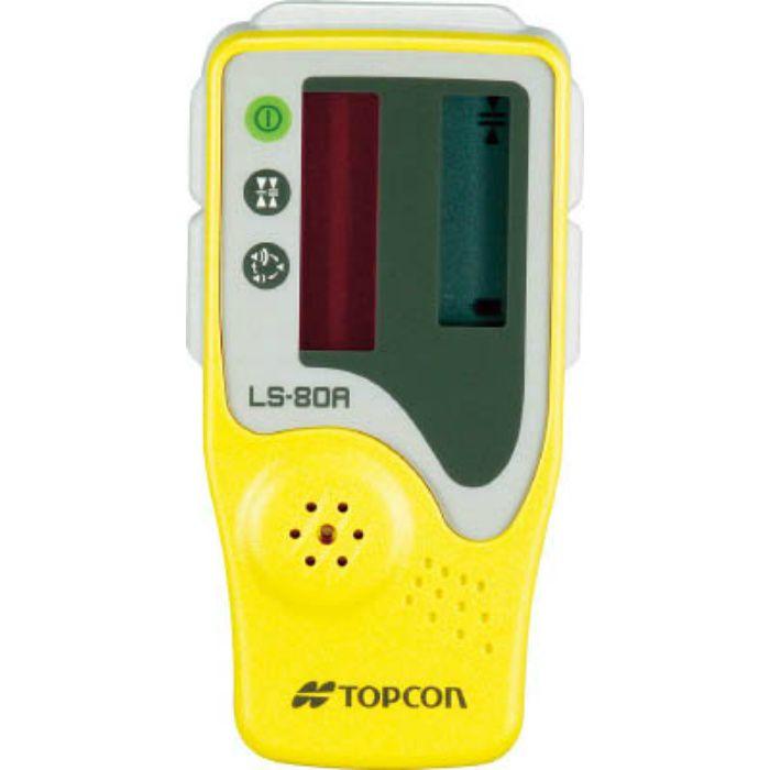 LS80A 受光器 LS-80A