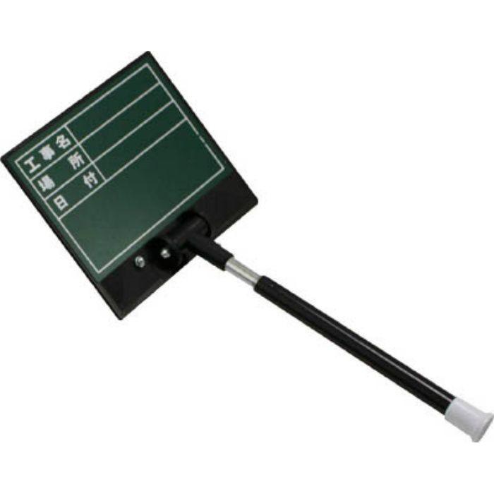 2387 伸縮式ビューボード グリーンD-1G