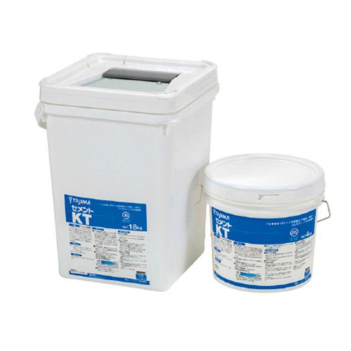 セメントKT (Rパック) 4kg