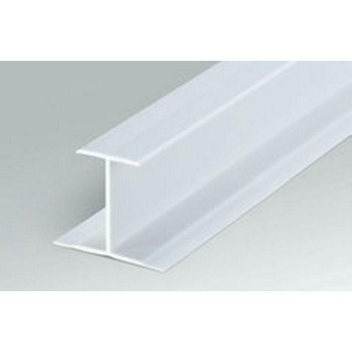 断熱材用ジョイナー H型 ビニール H型26 ホワイト 2.73m  35061-1
