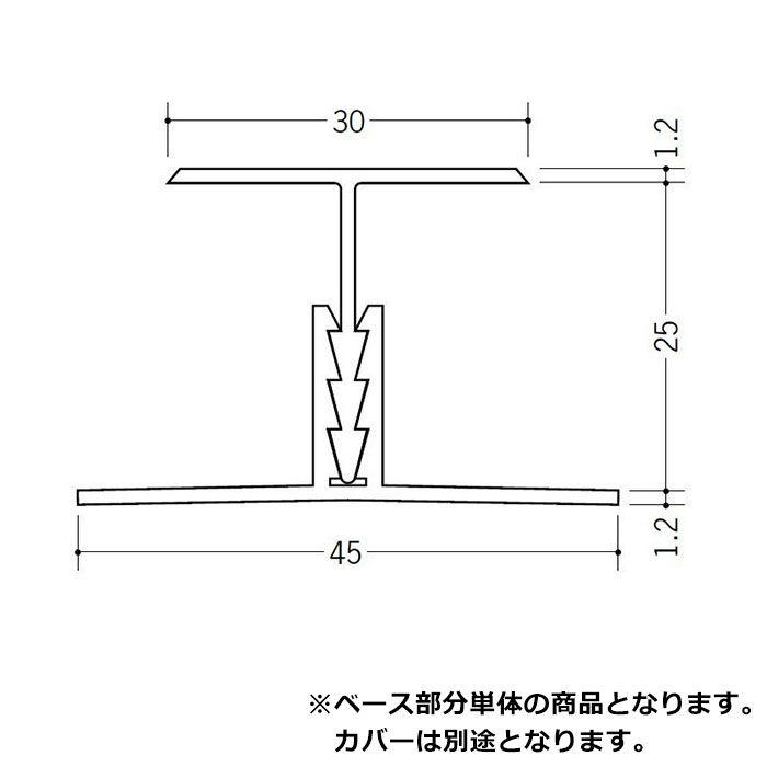 断熱材用ジョイナー TF-1(H型ベース25mm・50mm兼用) ホワイト 1.82m  35071
