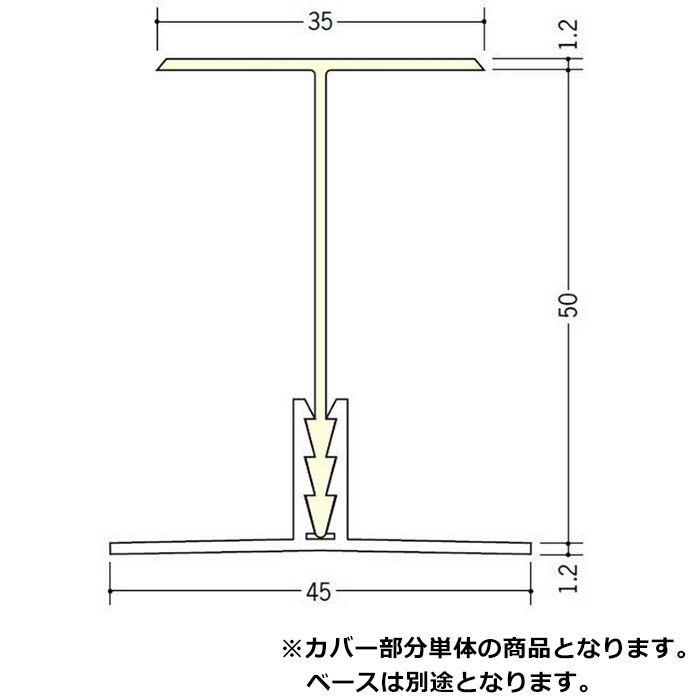 断熱材用ジョイナー H型 ビニール TF-3(H型50mm用カバー) ホワイト 2.73m  35069-1