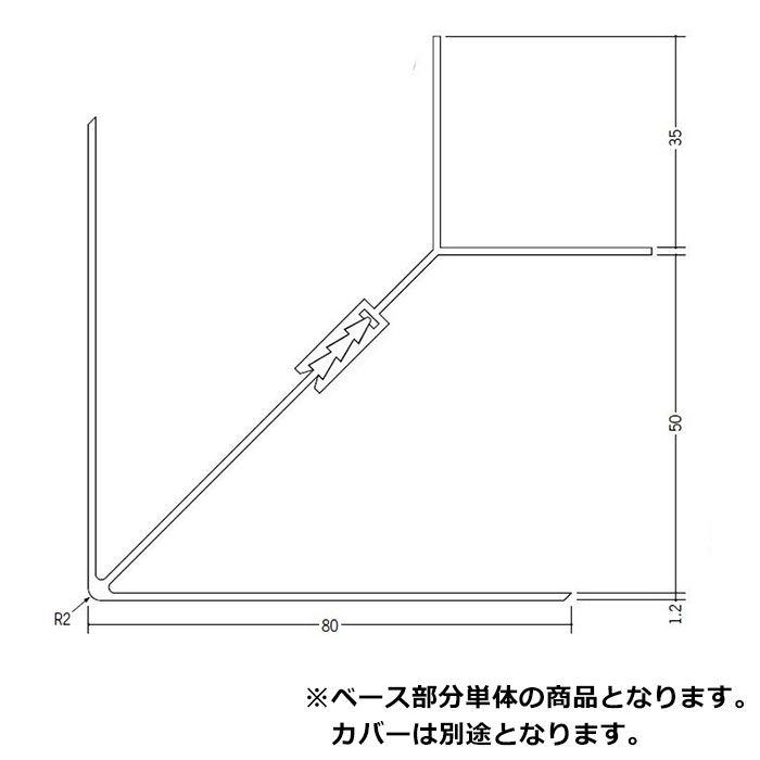 断熱材用ジョイナー 出隅 ビニール PDF-1(ベース) ホワイト 1.82m  35086-3