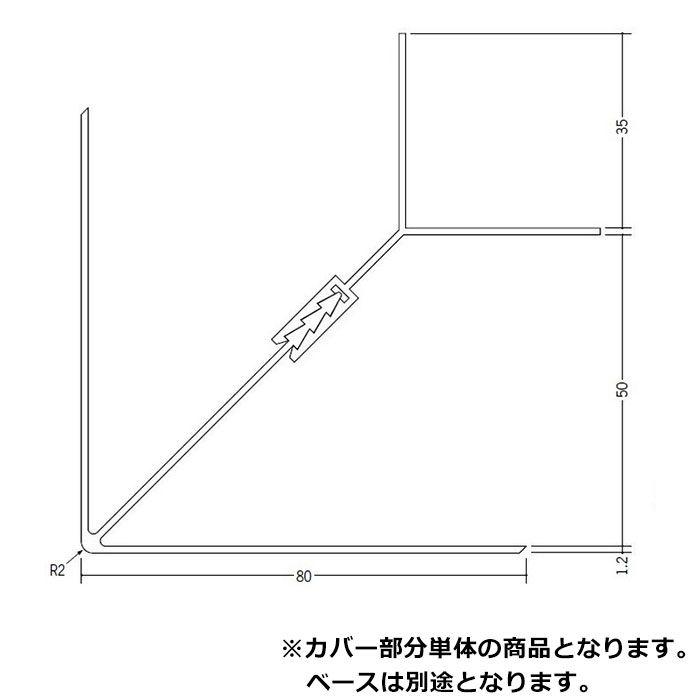 断熱材用ジョイナー 出隅 ビニール PMD-50(カバー) ホワイト 2.73m  35074-1