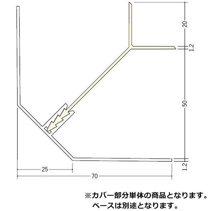 断熱材用ジョイナー 入隅 ビニール PIF-3(50mm用カバー) クリーム 2.73m  35090-2