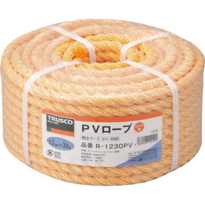 R1230PV PVロープ 3つ打 線径12mmX長さ30m