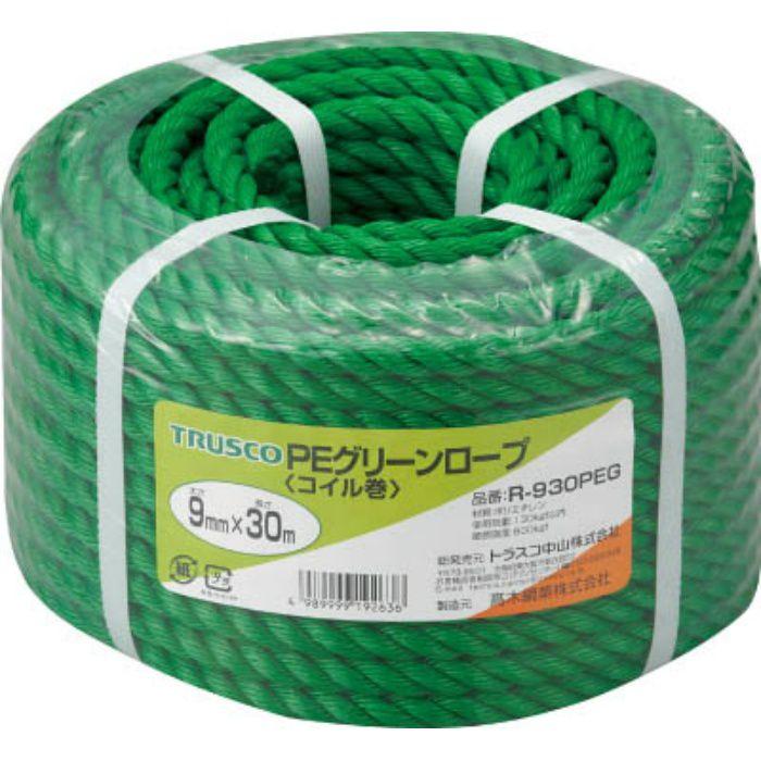 R930PEG PEグリーンロープ 3つ打 線径9mmX長さ30m