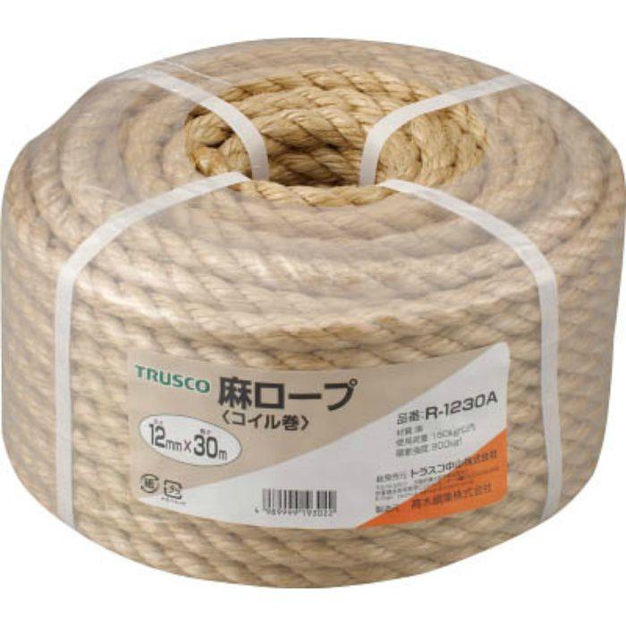 R1230A 麻ロープ 3つ打 線径12mmX長さ30m