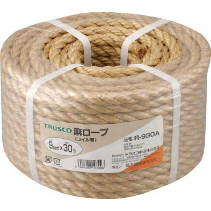 R930A 麻ロープ 3つ打 線径9mmX長さ30m