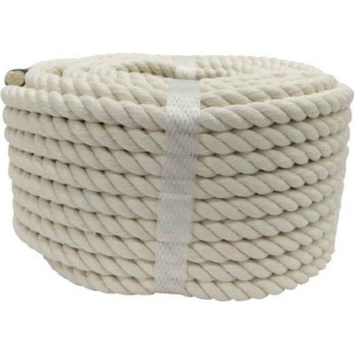 MC920 ロープ 綿ロープ万能パック 9φ×20m