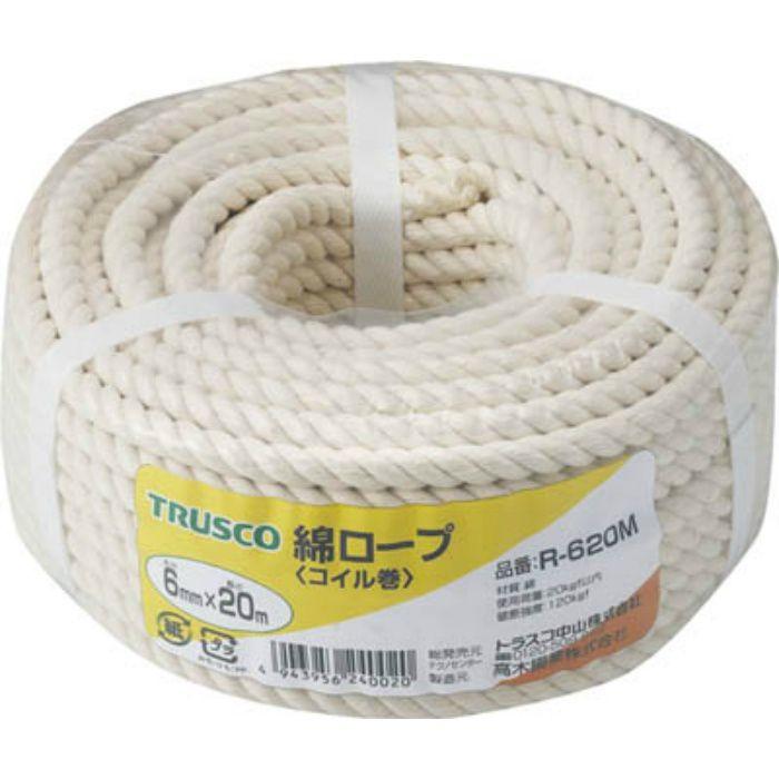 R620M 綿ロープ 3つ打 線径6mmX長さ20m