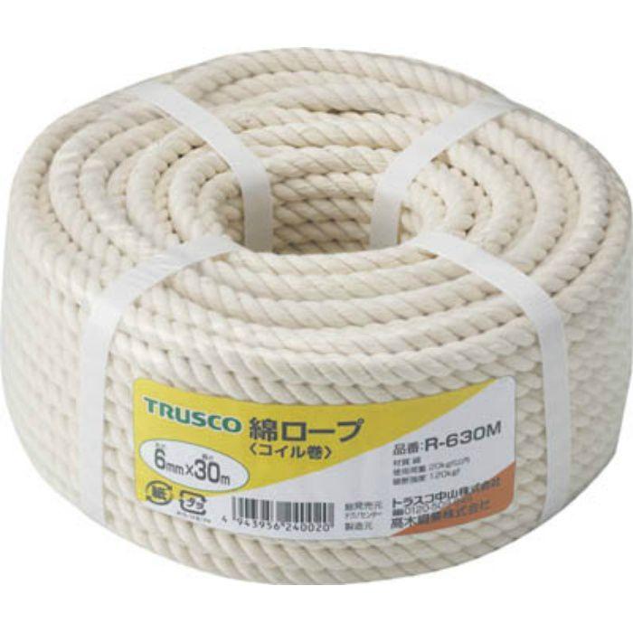 R630M 綿ロープ 3つ打 線径6mmX長さ30m