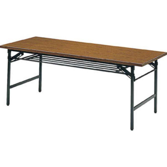 1245 折りたたみ会議テーブル 1200X450XH700 チーク