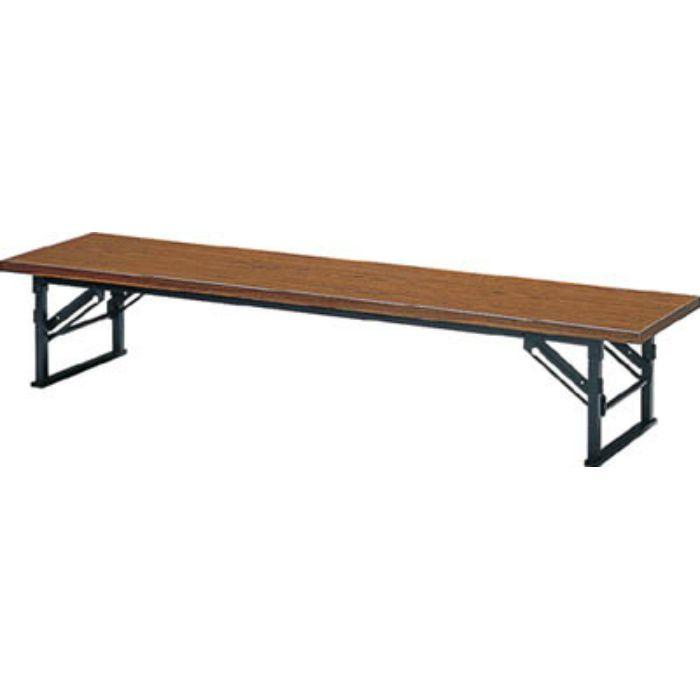 TE0945 折りたたみ式座卓 畳ずれ付 900X450XH330 チーク