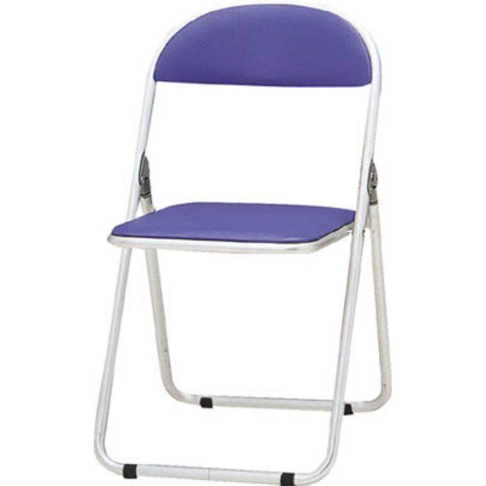 CF700BL パイプ椅子 シリンダ機能付 アルミパイプ ブルー