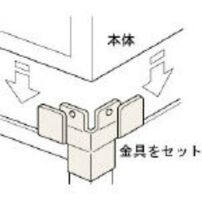 NTK2 スタンダード書庫用転倒防止金具 中間1連用連結板セット