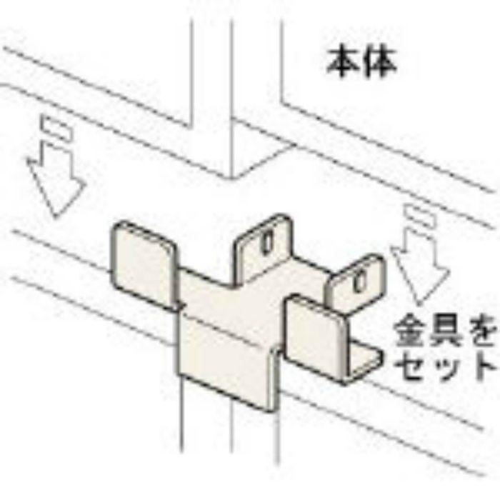 NTK3 スタンダード書庫用転倒防止金具 中間2連用連結板セット