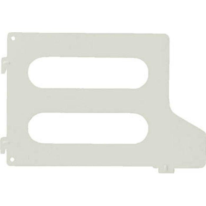 FR1S フォルダーラック用仕切板セット 13枚入 ネオグレー