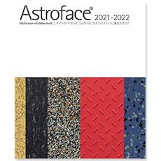 ニチマンラバーテック Astroface 2020-2021