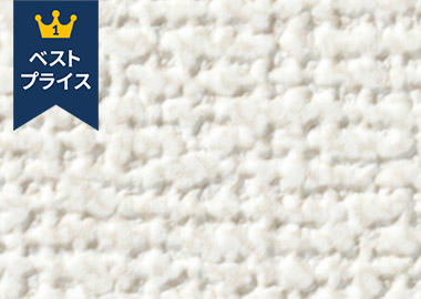 SP9518 SPシリーズ 織物