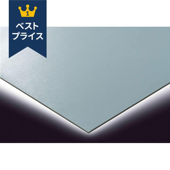 3907 ロンリウム プレーン 2.0mm厚