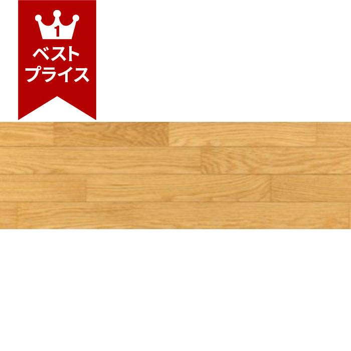 天然銘木 JXシリーズ ライトオーク E711 4P