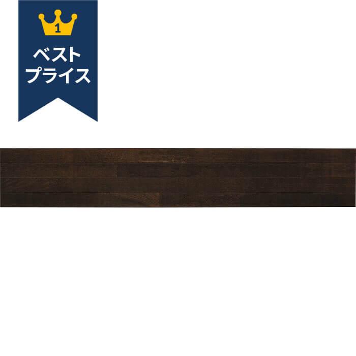 フォレスティアJM ダルブラウン YF42-MW 天然木床材
