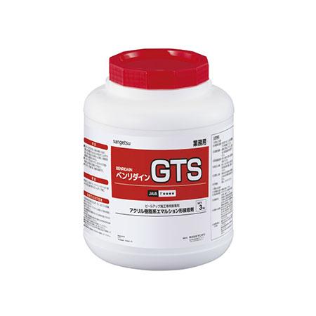 BB-558 ベンリダイン GTS 3kg/缶