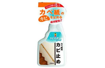 日本ミラコン産業 かべ紙・家具の裏側用カビ止め剤