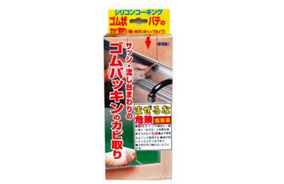 サッシ用シリコンカビ取り ゴムパッキン対応 チューブタイプ 50g