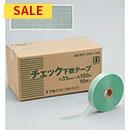 チェック下敷テープ 巾35mm 150m巻き