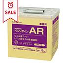 BB-516 AR 18kg/缶 ビニル床タイル・ビニル床シート接着剤