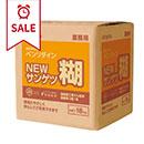BB-378 NEW サンゲツ糊 18kg ベンリダイン 【送料込み】 10ケース